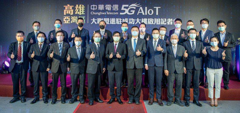 中華電信董事長謝繼茂(前排左五)宣布,以集團能量參與高雄5G AIoT創新園區發展,協同產官學共31家夥伴啟動5G和物聯網合作。中華電信/提供