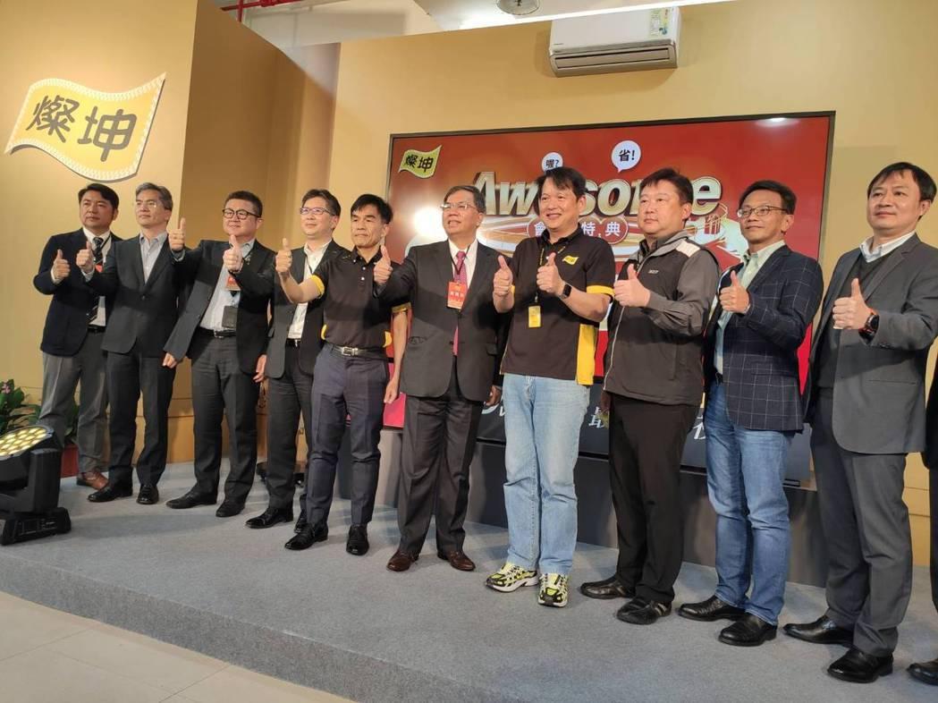 4月9日至4月13日,燦坤推出Awesome會員特典衝刺業績。記者張義宮/攝影