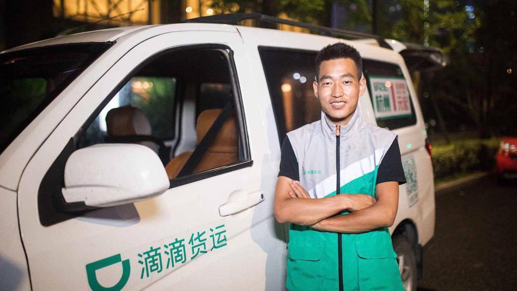 滴滴貨運宣布將進入北京等11個城市。(網路照片)