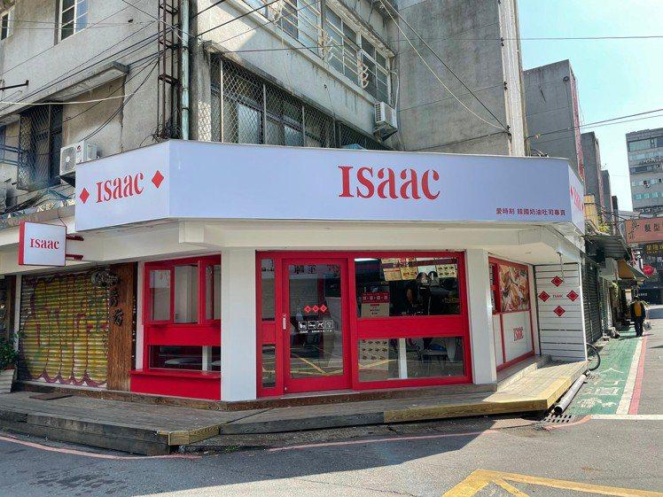 Isaac Toast重返台北,同步開設「忠孝復興店」、「北車南陽店」。圖/Is...