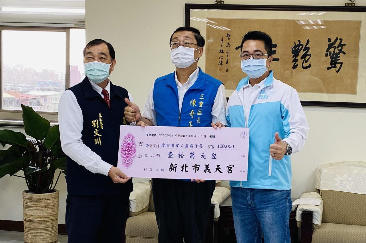 三重宮廟合捐30萬 讓學生免費參加聯合報作文班