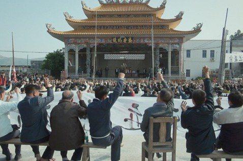 《迷航》劇照。 圖/台灣國際紀錄片影展