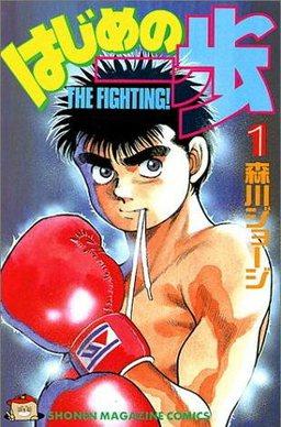 《第一神拳》