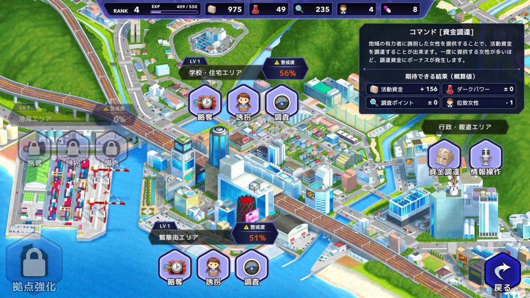 本作雖然號稱是SLG,不過實際上難度非常低。玩家需要在世界地圖中採取行動來掠奪資...
