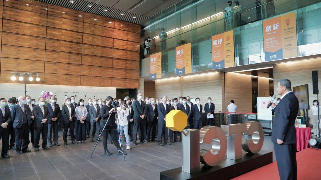 「全員CSR成果展」於中鼎集團總部大樓一樓大廳舉行開幕典禮。 中鼎集團/提供
