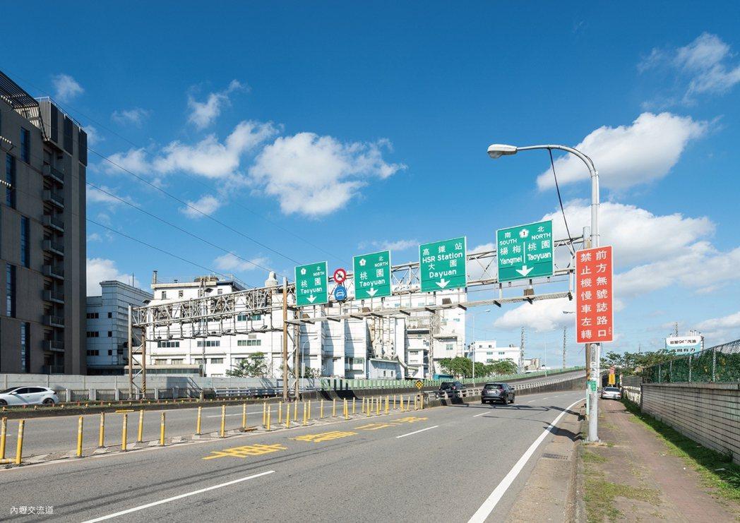 中壢工業區近交流道,交通便捷可快速聯結台灣各地。 業者/提供