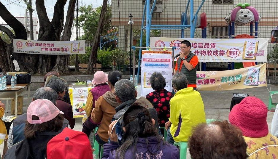 台肥於蘆筍產區西港舉辦金旺特43號田間觀摩會 台肥公司/提供