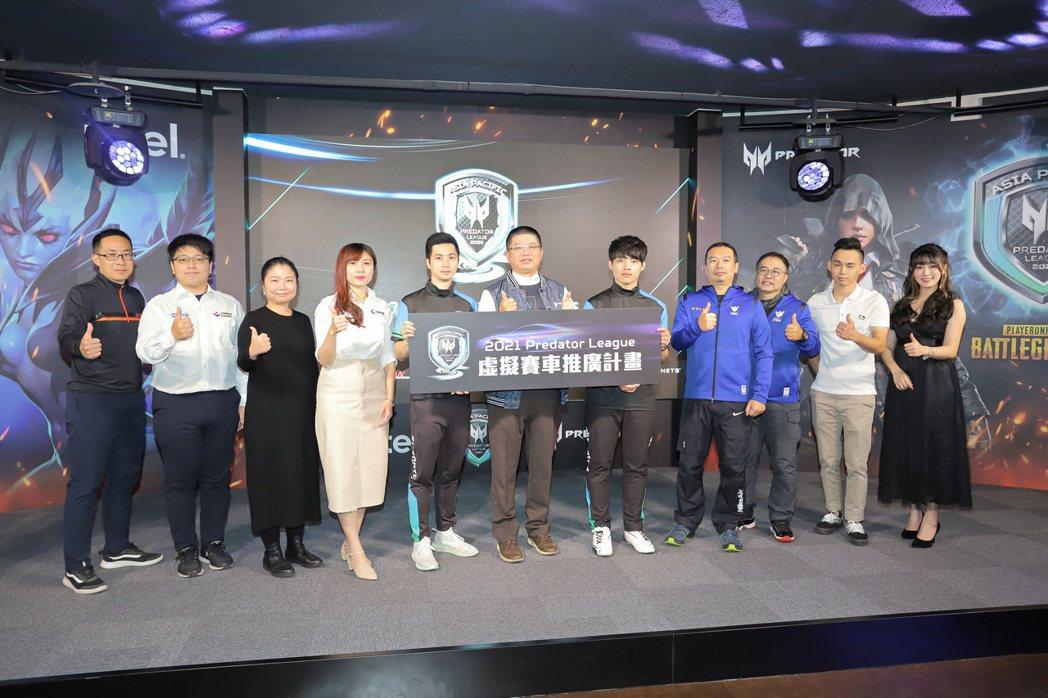 Predator League虛擬賽車聯賽由中華民國電子競技運動協會與中華賽車會...