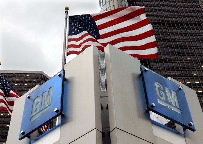 由於晶片供應持續吃緊,通用汽車(GM)宣布擴大停工和減產的步調。美聯社