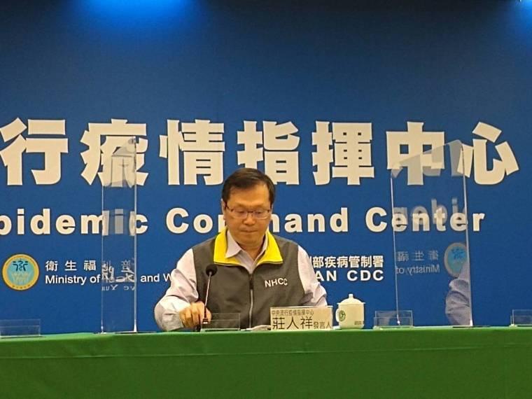 中央流行疫情指揮中心發言人莊人祥表示,很多國家都有在講疫苗護照,但是看起來多數都...