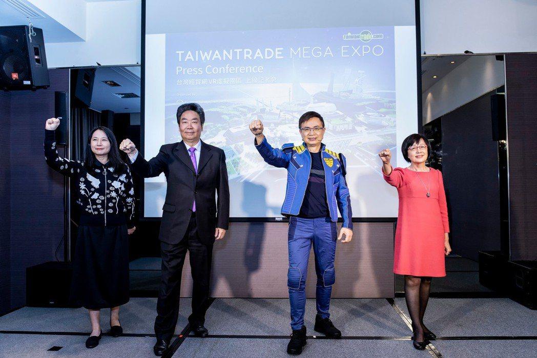 台灣經貿網VR虛擬園區Taiwantrade MEGA EXPO今日上線帶領大家...