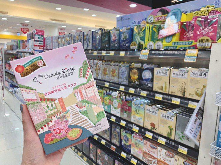 POYA寶雅推出多款獨家新品,圖為「美麗日記東方美人茶透亮精粹面膜」。圖/POY...