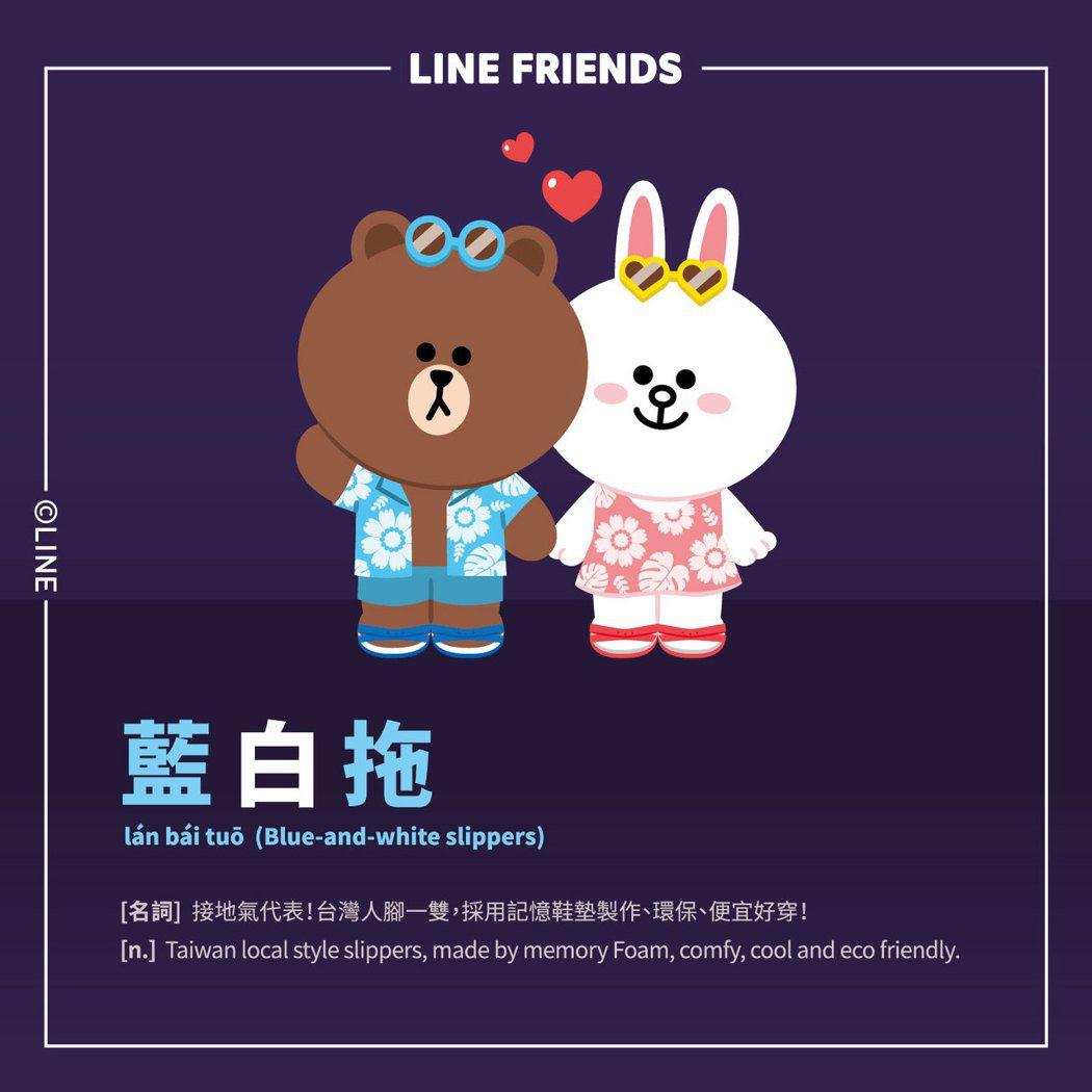LINE推出澎湖花火節限定周邊贈品「LINE FRIENDS經典角色酷卡」,4月...