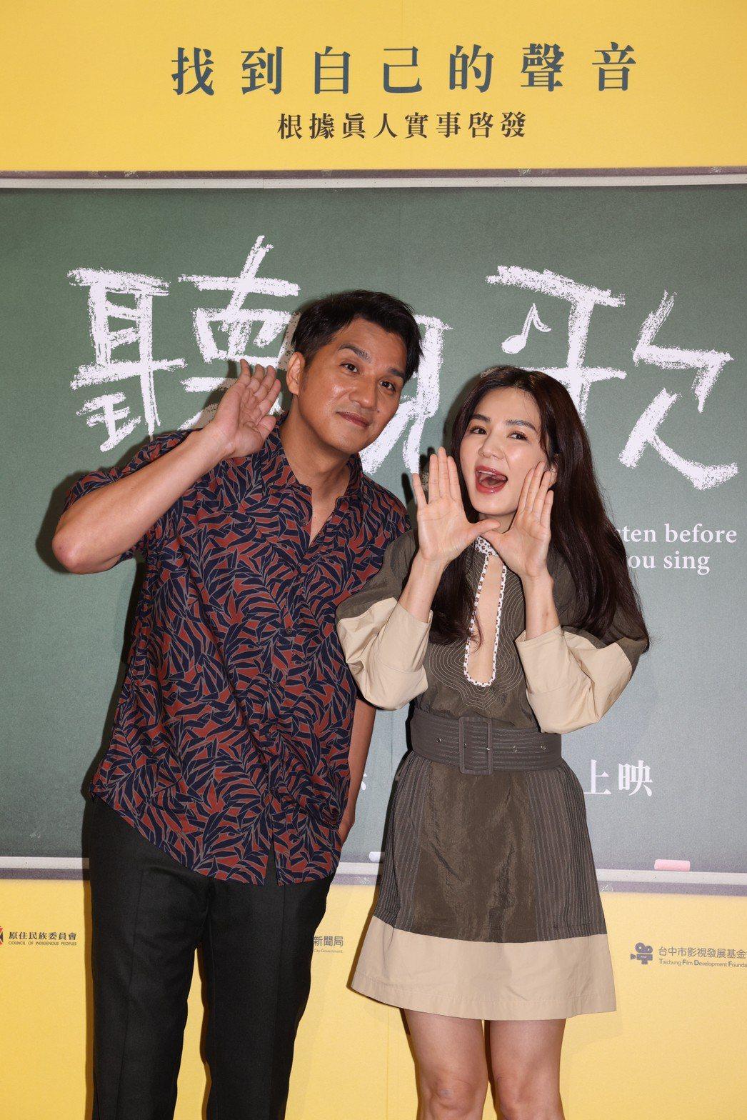 馬志翔(左)與Ella(右)「聽見歌再唱」默契十足。記者王聰賢攝影