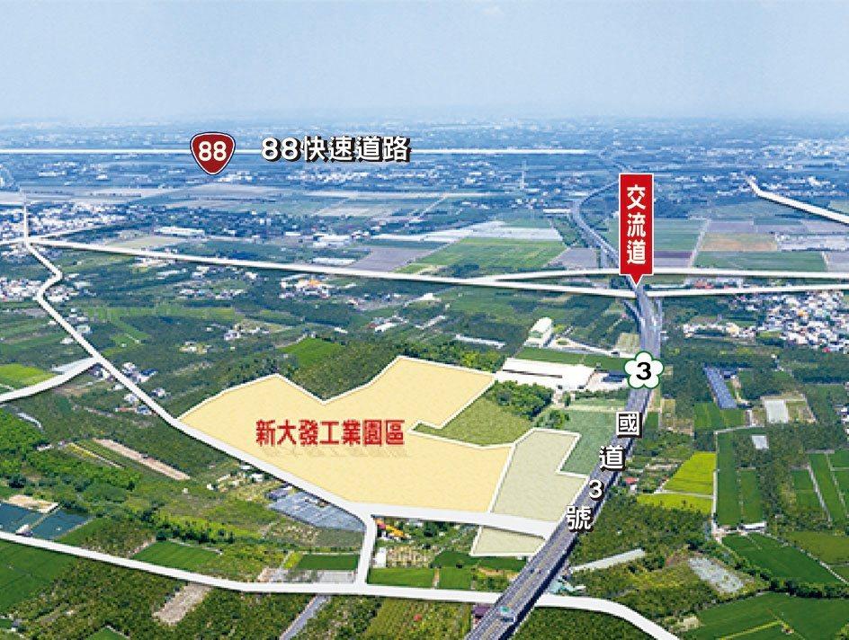 新大發工業區位置圖。業者/提供
