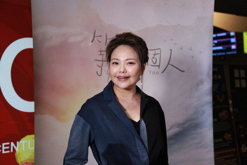 林嘉俐演出大愛電視電影「等一個人」。圖/大愛電視台提供