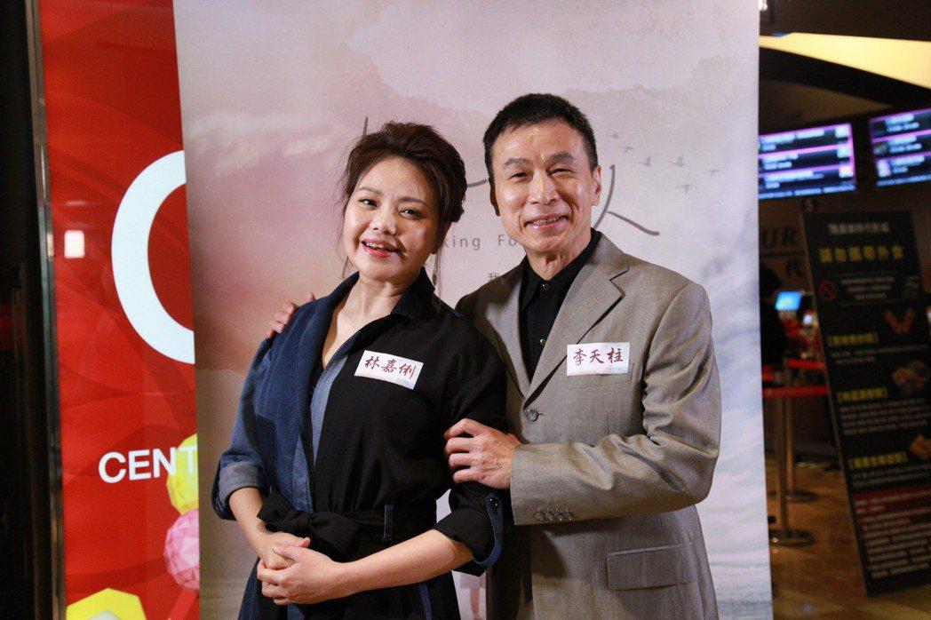 林嘉俐與李天柱天王級合作。圖/大愛電視台提供