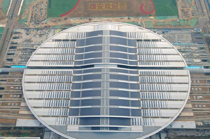 雄安新區已進入大規模開發建設階段,圖為京雄城際鐵路雄安站,它是全亞洲最大的高鐵站,是北京站的六倍大。新華社