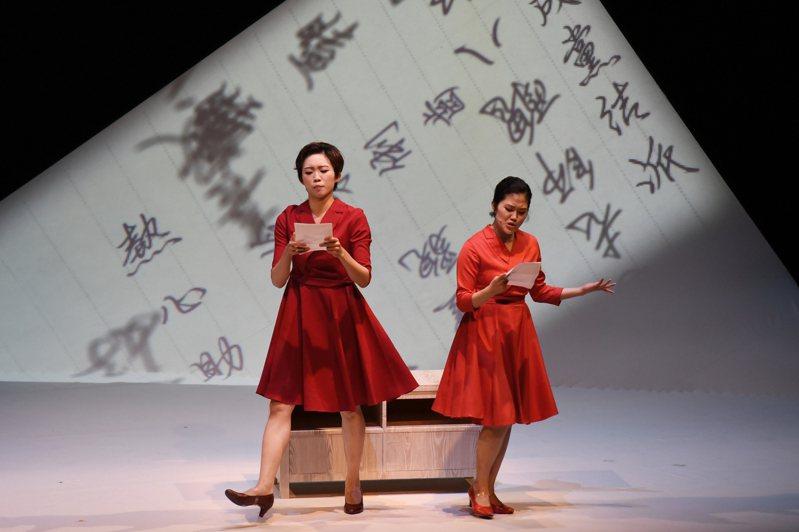 眼淚系療癒中文音樂劇《最美的一天》,4月首登高雄大東文化藝術中心。圖/C MUSICAL提供
