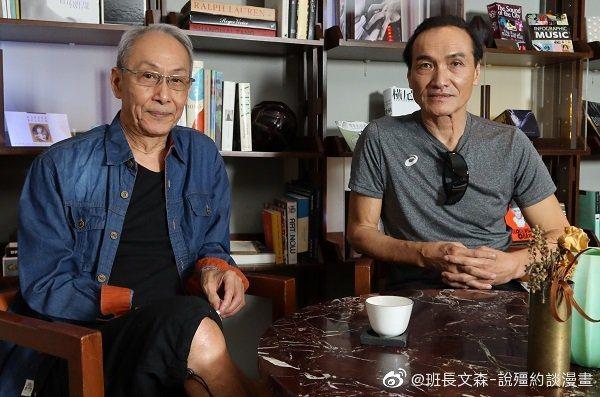 在「我和殭屍有個約會」系列中飾演「求叔」何應求的香港男星黃樹棠(左)過世。圖/擷