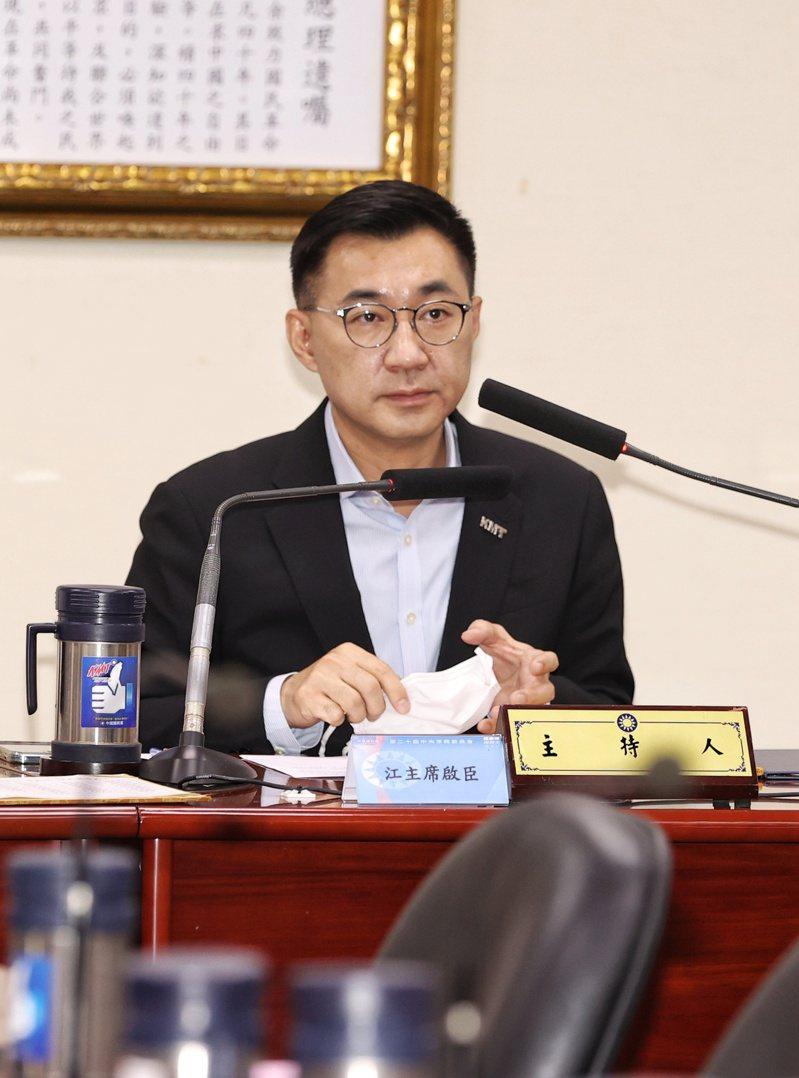 國民黨黨主席江啟臣。 報系資料照/記者曾原信攝影