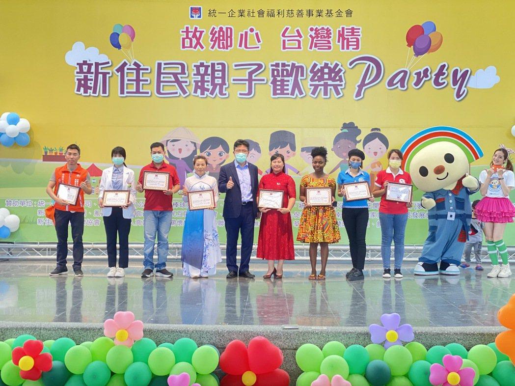 統一企業慈善事業基金會結合集團內部六家企業,提前於母親節前夕,舉辦「故鄉心 台灣...