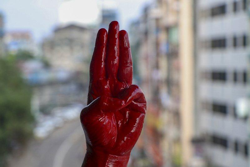 人權團體緬甸援助政治犯協會與緬甸境內媒體報導指出,安全部隊昨(9日)在仰光附近城鎮勃固圍剿反政變群眾,超過80人不幸死亡。美聯社