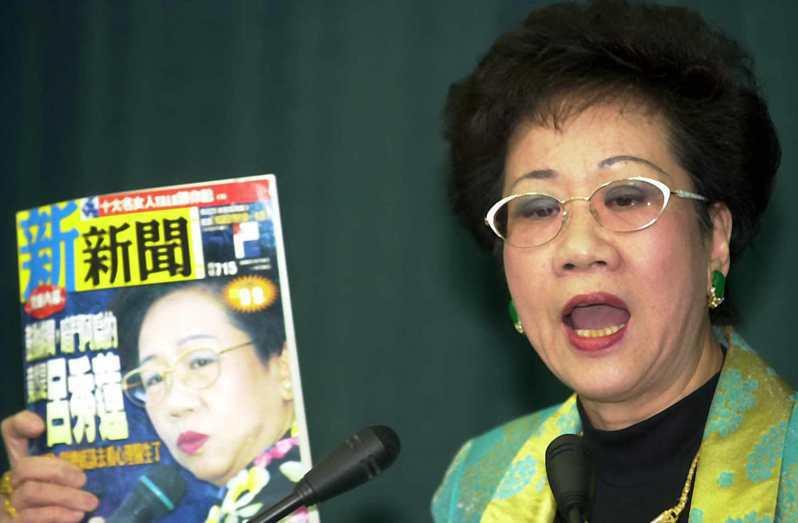 新新聞案台北地院宣判,前副總統呂秀蓮獲得勝訴。呂秀蓮並於晚間舉行記者會發表感言外,並提出各式資料反駁新新聞的報導。圖/聯合報系資料照片