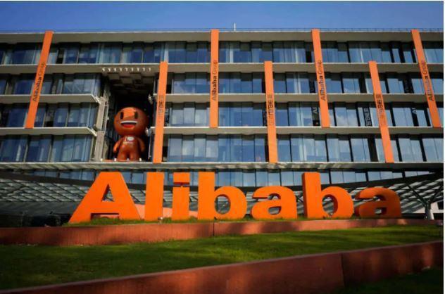 阿里巴巴接反壟斷史上最高罰金。取自騰訊新聞