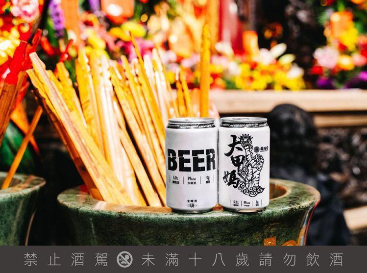 除了將在六月舉辦的「福虎祭」,臺虎精釀同時推出「大甲媽祖」聯名生啤酒嗨,搶搭在地...
