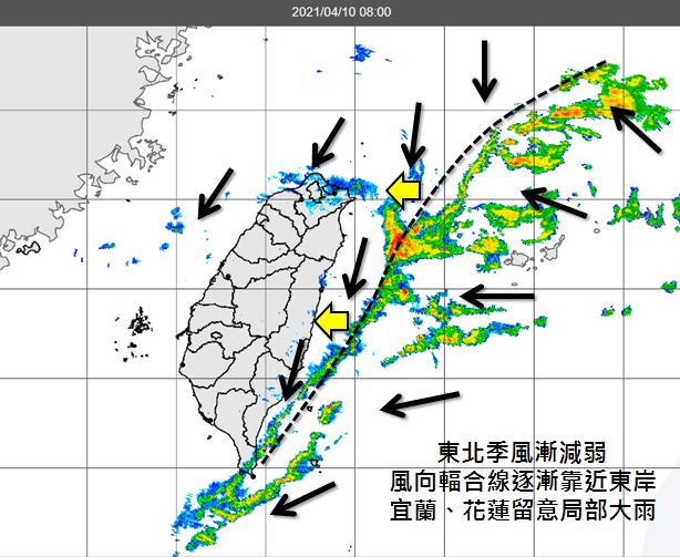 宜蘭、花蓮一帶有局部較大雨勢發生機會。圖/取自「天氣職人-吳聖宇」臉書粉專