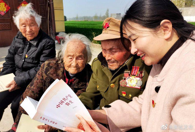 中共近期發動的黨史教育運動。圖/取自微博譙城發布