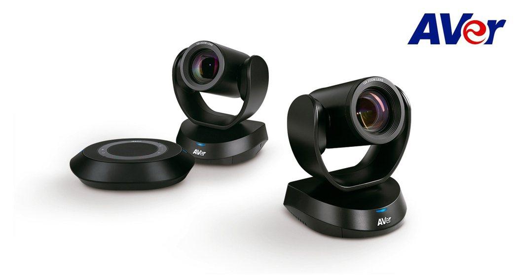 圓展科技全新視訊會議系統 AVer VC520 Pro2 與視訊攝影機 AVer...