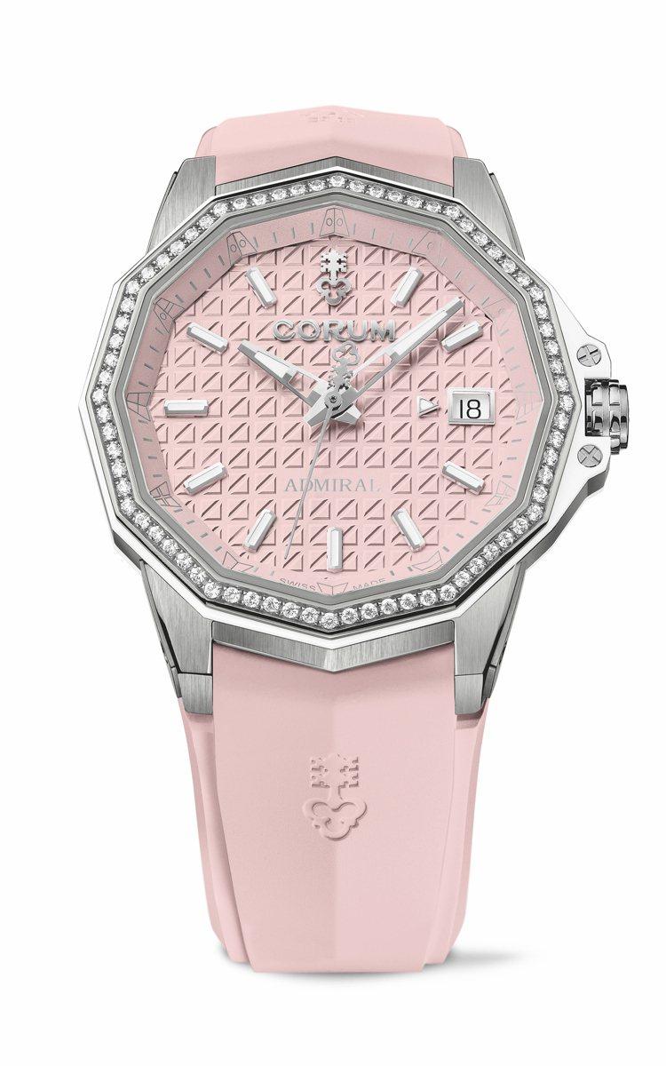 CORUM ADMIRAL海軍上將38自動腕表,使用鈦金屬表殼並鑲嵌鑽石,柔美而...