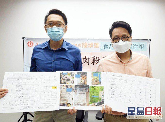 香港最大勞工團體香港工會聯合會今〈10〉日召開記者會,促請港府加強抽查台灣進口的豬肉乾及豬肉鬆等豬肉食品,並加強監管網購平台出售相關產品。取自星島日報