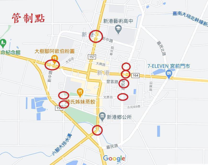 嘉義縣民雄分局列九大管制點,限制車輛進出。圖/民雄分局繪製