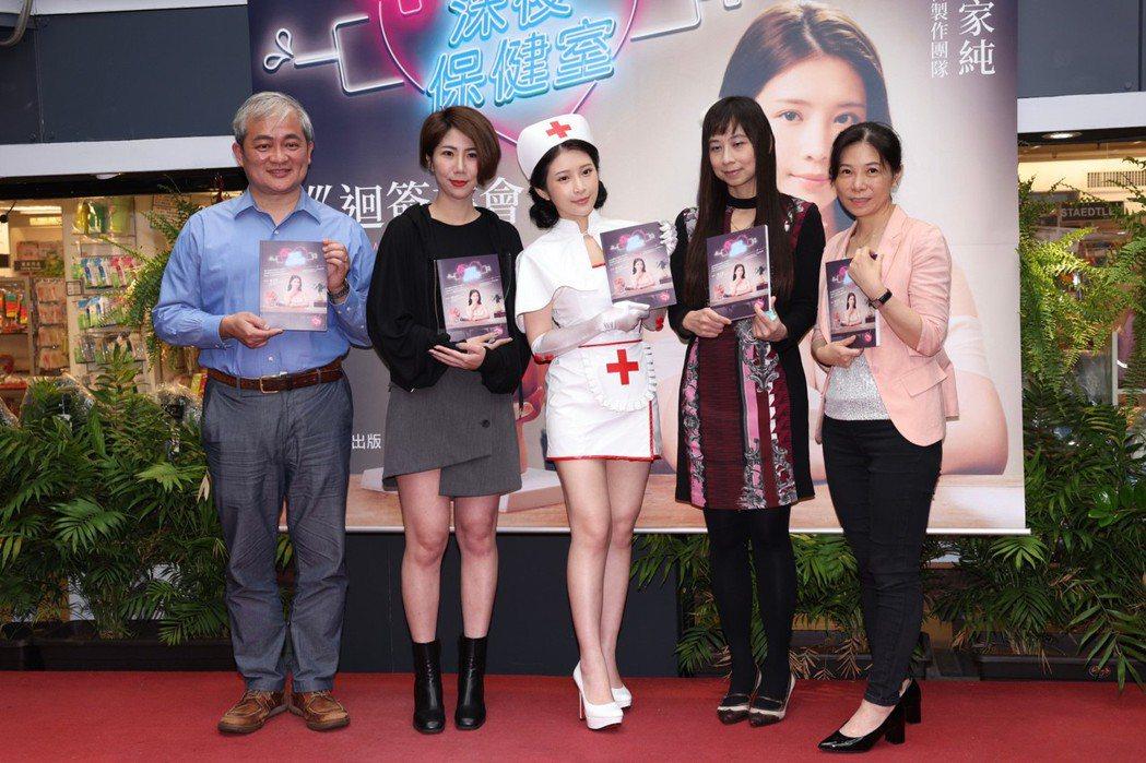 鄭家純與專家們在簽書會上同台。記者王聰賢/攝影