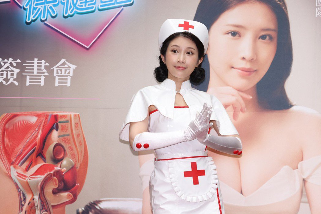 鄭家純的小護士裝是為出書特別訂做。記者王聰賢/攝影