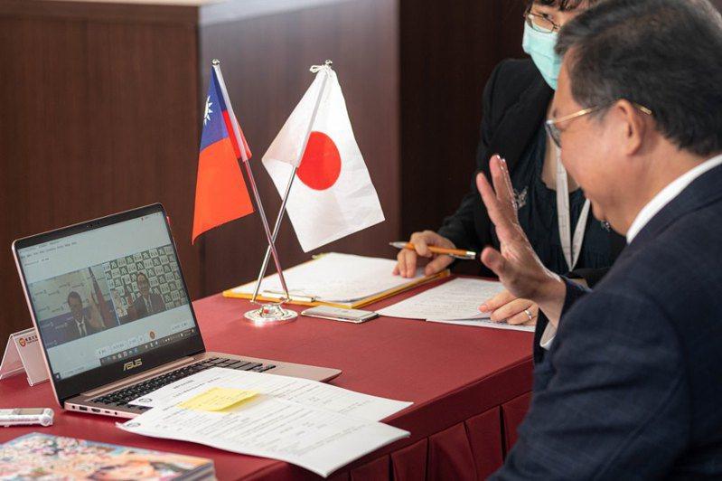 桃園市長鄭文燦昨天和日本友好城市香川縣知事濱田惠造進行線上對談。圖/市府秘書處提供
