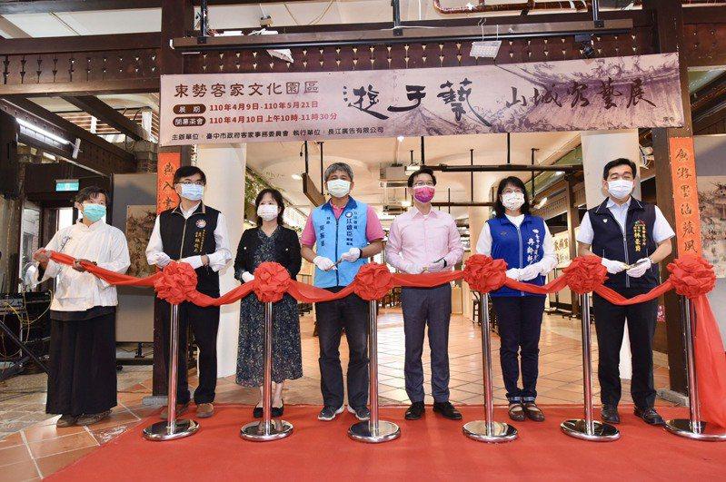 「遊于藝-山城客藝展」即日起在東勢客家文化園區登場。記者宋健生/攝影