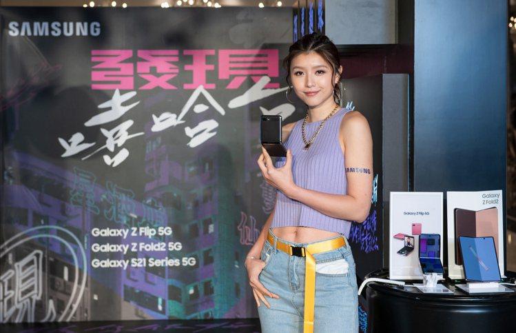台灣三星即日起至4月21日於三星微風南山旗艦體驗館打造期間限定的「發現嘻哈台」快...