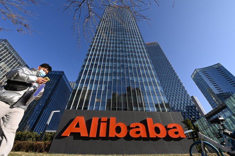 大陸市場監管總局昨天以涉嫌壟斷行為對阿里巴巴集團處以新台幣約七百九十一億元的天價罰款。圖為阿里巴巴集團北京總部大樓外景。(中新社)