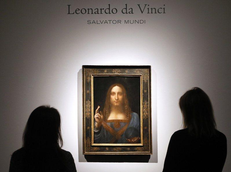 史上最昂貴的藝術品「救世主」。美聯社