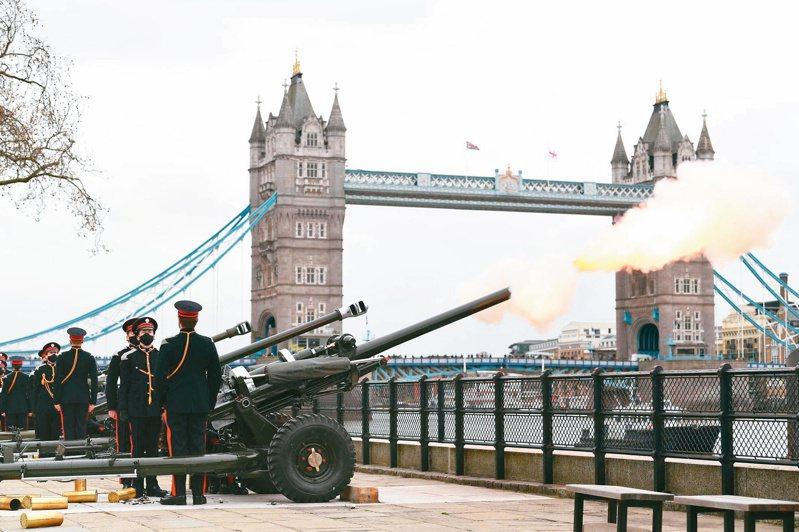 英國皇家砲兵團十日在倫敦塔附近鳴砲,向九日過世的菲立普親王致敬。(法新社)