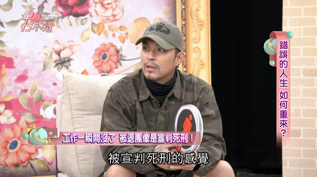 嘎嘎透露當年公司讓他退團,覺得像是被宣判死刑。 圖/擷自Youtube