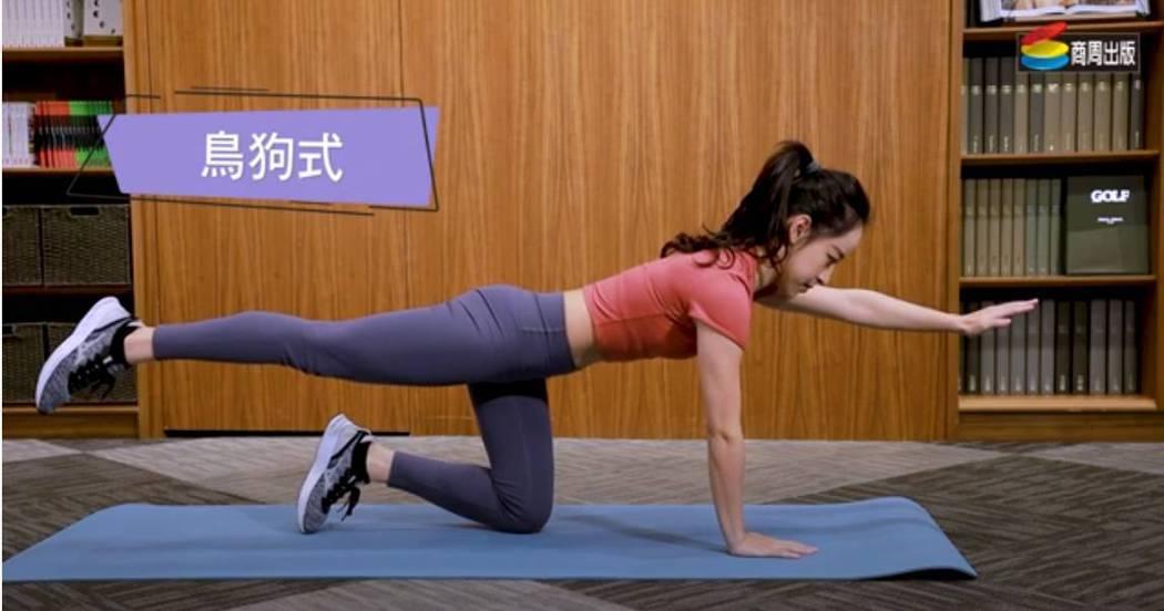 資料來源/商周出版《50組在家徒手健身腹腿臀計畫》