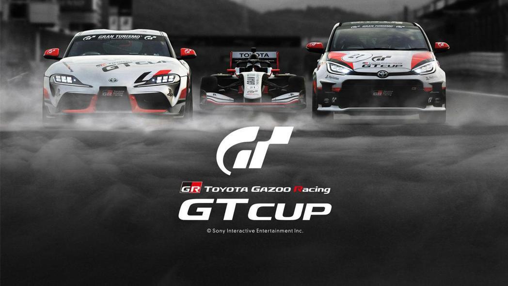 摘自Gran Turismo Sport