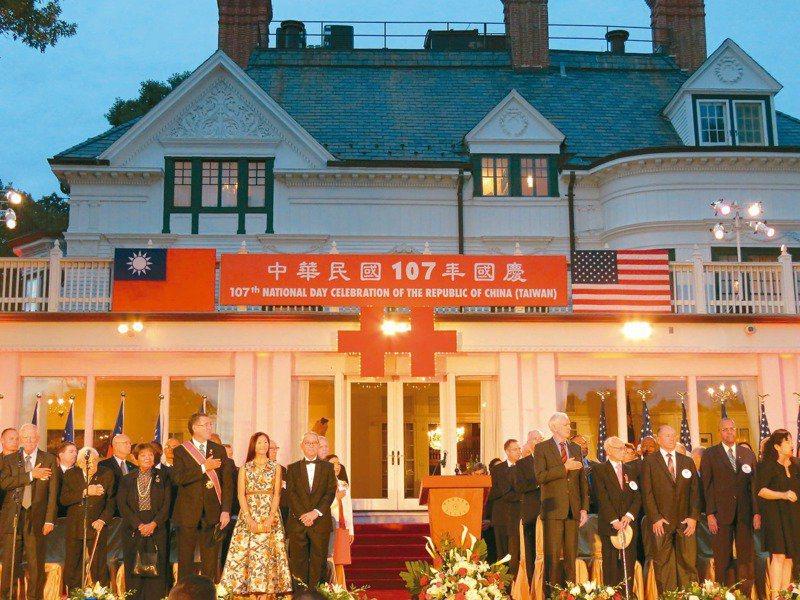 圖為二○一八年駐美代表處在雙橡園舉行國慶酒會。本報資料照片