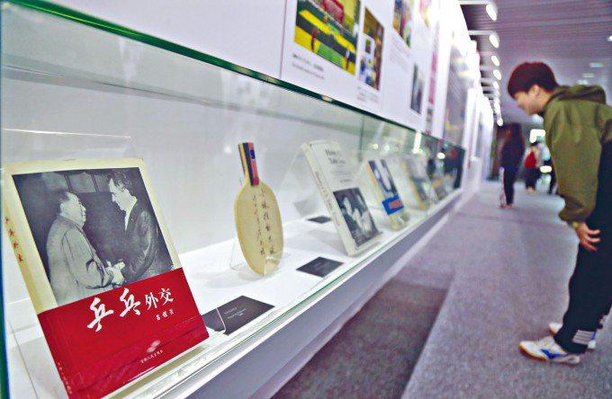 昨日是中美「乒乓外交」五十周年紀念日,大陸駐美大使崔天凱形容中美關係正面臨何去何...