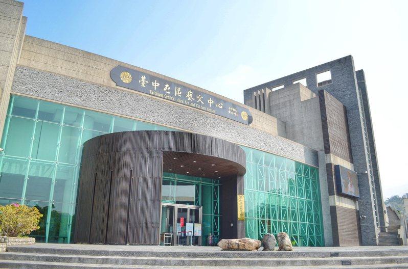 台中市屯區藝文中心。圖/台中市觀旅局提供